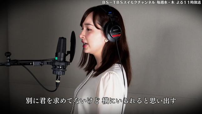 宇賀神メグ スイモクチャンネル 10