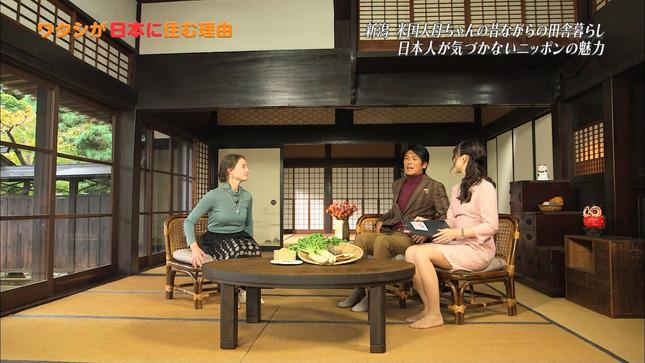 繁田美貴 ワタシが日本に住む理由 4