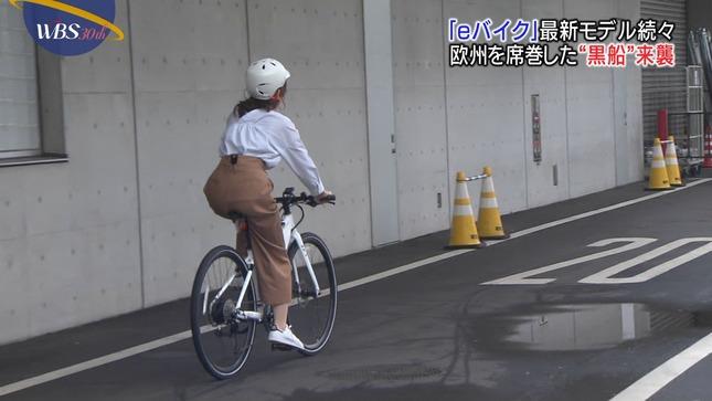 須黒清華 ワールドビジネスサテライト 21