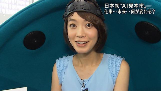 八木麻紗子 報道ステーション おはようコールABC 12
