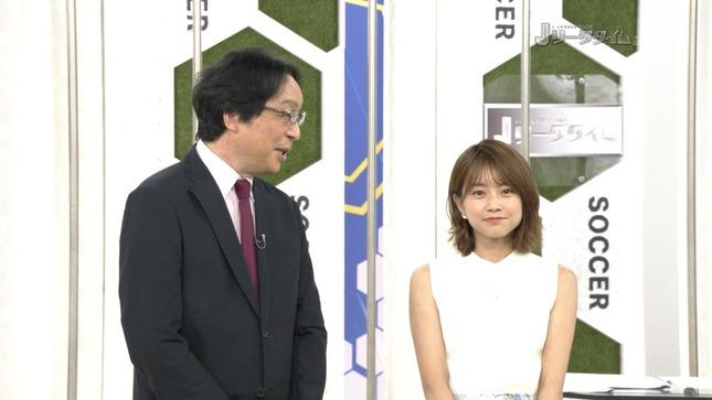 中川絵美里 Jリーグタイム 天皇杯ダイジェスト 8