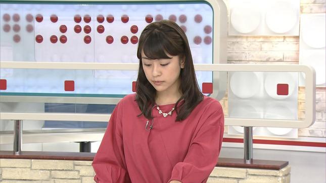 村雨美紀 どさんこワイド 1×8いこうよ! 3