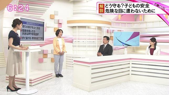 垣内麻里亜 news every.しずおか 14