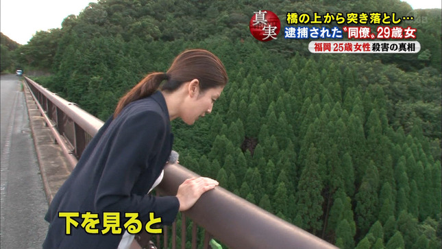加藤真輝子 スーパーJ トリハダ秘スクープ映像 7