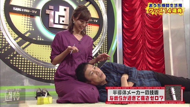 斎藤真美 過ぎるTV 15