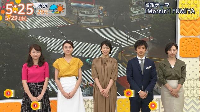 日比麻音子 あさチャン! ひるおび! 報道特集 13