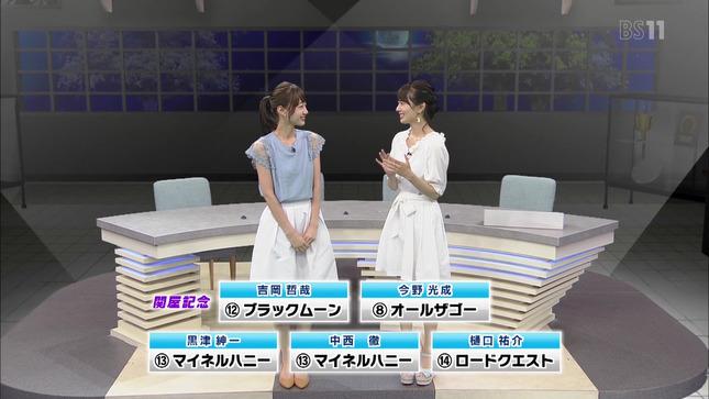 高見侑里 高田秋 BSイレブン競馬中継 うまナビ!イレブン 9