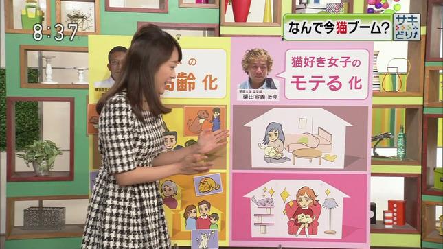片山千恵子 サキどり↑ 11