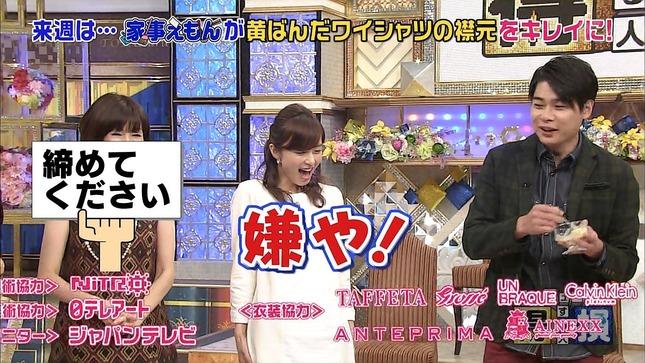 伊藤綾子 あのニュースで得する人損する人 NewsEvery 10