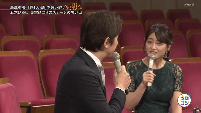 赤木野々花 日本人のおなまえっ! うたコン NHKニュース7 10