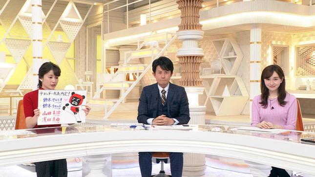 宇賀神メグ Nスタ TBSニュース 宇内梨沙 12