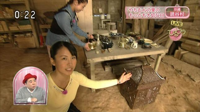 澤田彩香 ひるブラ 3