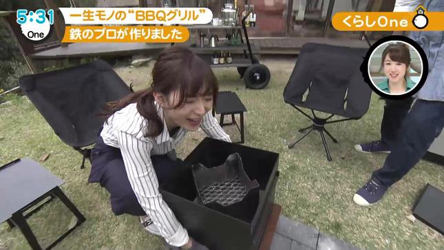 速水里彩 ニュースOne 10