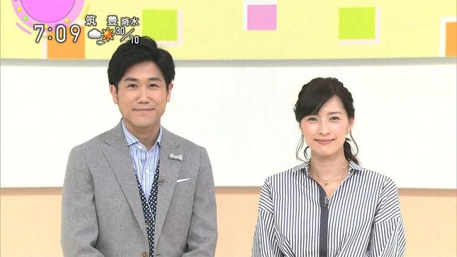 小郷知子 おはよう日本 5