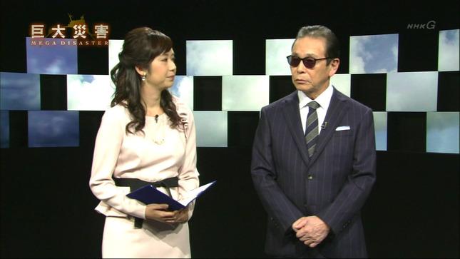 上條倫子 巨大災害 MEGA DISASTER 01