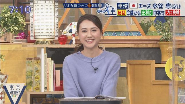 山形純菜 東京VICTORY 11
