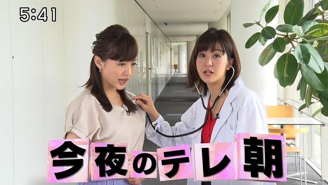 林美桜 スーパーJチャンネル 今夜のテレ朝 島本真衣 2