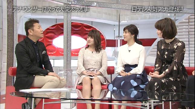尾崎里紗 おしゃれイズム日テレ人気女子アナSP 1