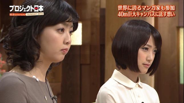 竹内由恵 矢島悠子 報道ステーションSUNDAY 07
