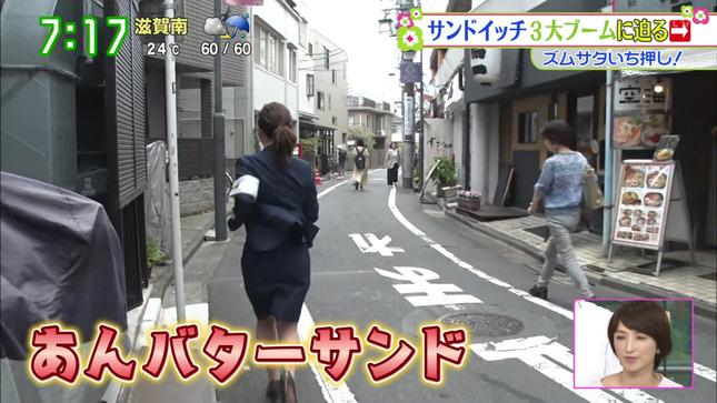 佐藤真知子 ズームイン!!サタデー 8
