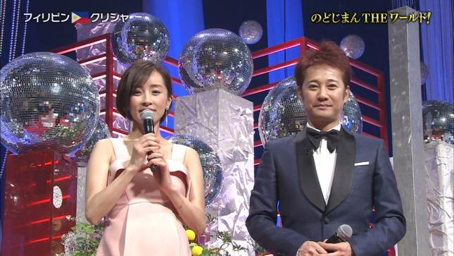 西尾由佳理 のどじまんTHEワールド2017春 チカラウタ 5
