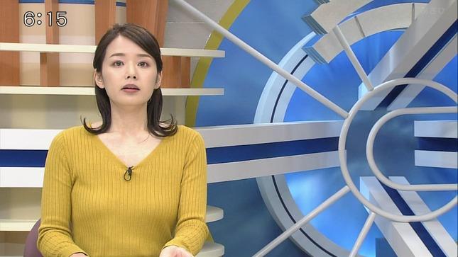 赤間優美子 とびっきり!しずおか 3