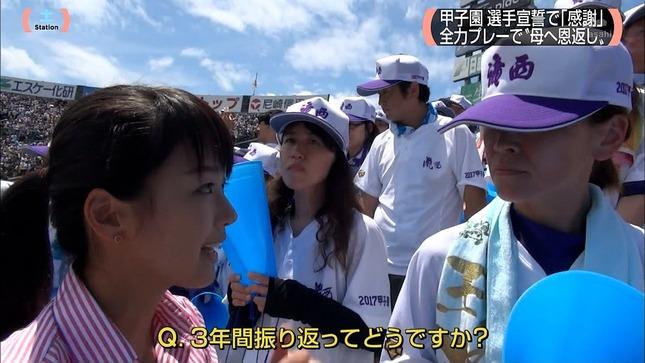紀真耶 高島彩 サタデーステーション ロクメシ 7