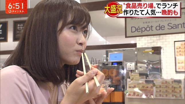 久冨慶子 おかずのクッキング スーパーJ 全日本大学駅伝 7