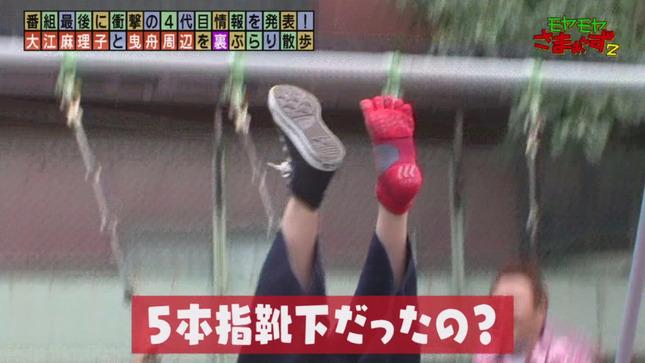 大江麻理子 モヤモヤさまぁ~ず2 7
