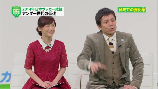 杉崎美香 FOOT×BRAIN 世界ナゼそこに?日本人 競馬BEAT 07