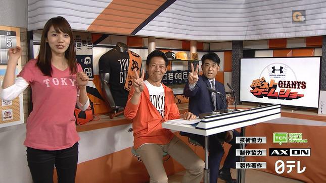 加藤多佳子 GIANTSプレ&ポストゲームショー 9