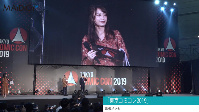 宇垣美里 東京コミコン2019 5