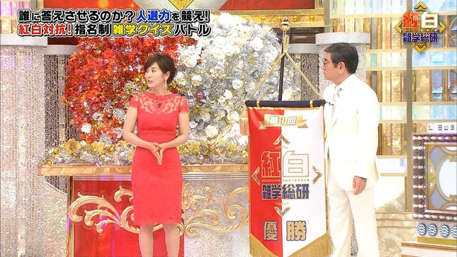 高島彩 紅白雑学総研 17