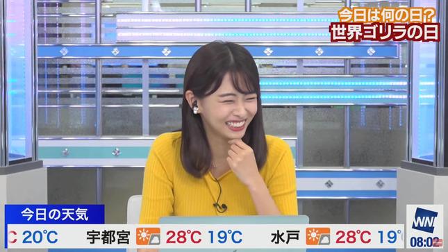 角田奈緒子 ウェザーニュースLiVE 5