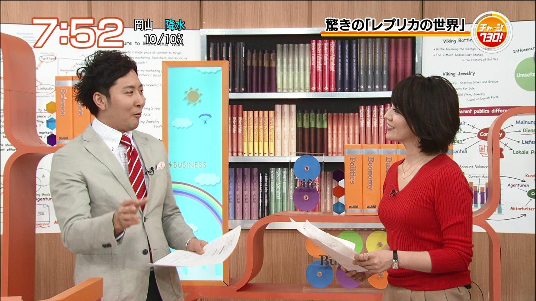 大橋未歩アナの美巨乳横乳が久々に☆☆
