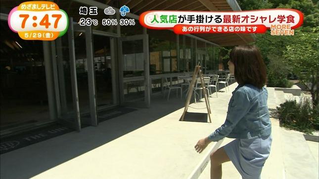 長野美郷 めざましどようび めざましテレビ 05