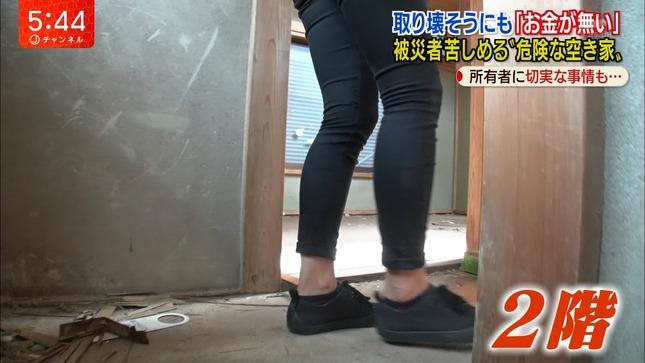 桝田沙也香 スーパーJチャンネル 10