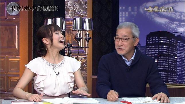 繁田美貴 大竹まことの金曜オトナイト 02
