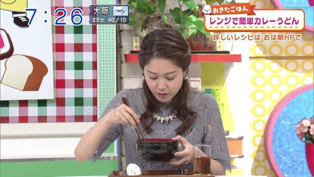 津田理帆 おはよう朝日です 6