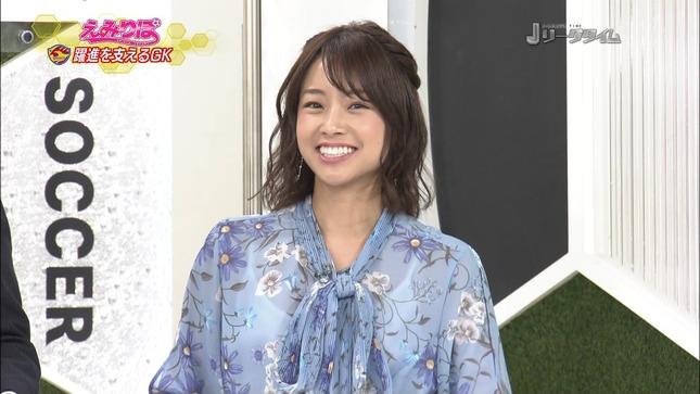 中川絵美里 Jリーグタイム 10