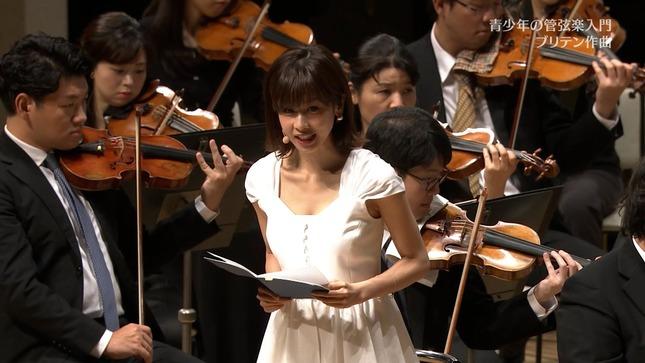 加藤綾子 クラシック音楽館 N響ほっとコンサート20