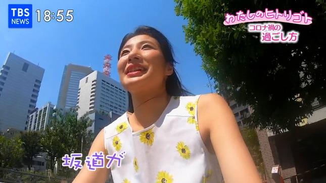 島津久美子 わたしのヒトリゴト 13