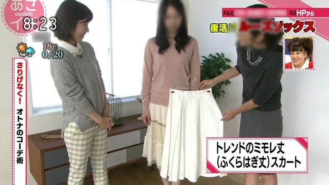 三輪秀香 あさイチ 06
