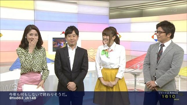 鎌倉千秋 NEWSWEB 10