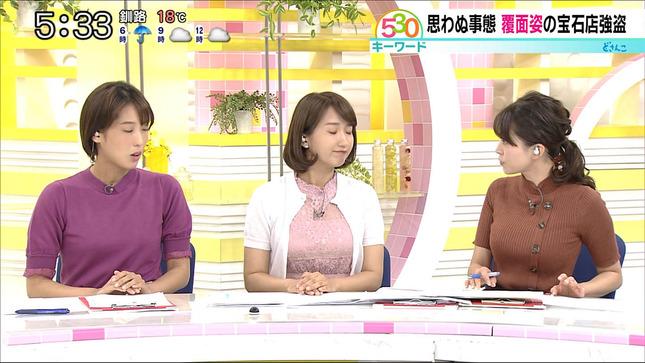 大家彩香 どさんこワイド!!朝!8