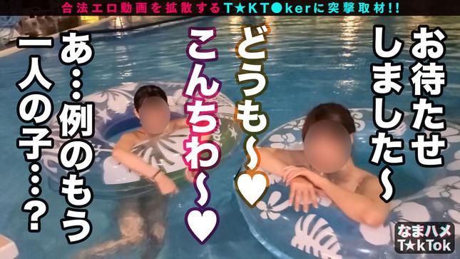 ナイトプールで一際輝くアイドル級T☆kT●ker2人 6