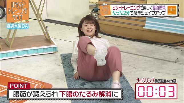 尾崎里紗 バゲット 後藤晴菜 14