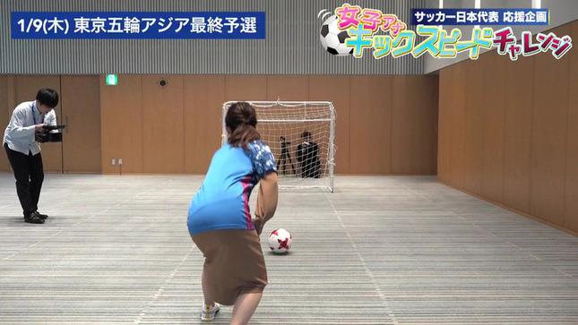 松尾由美子 女子アナキックスピードチャレンジ 10