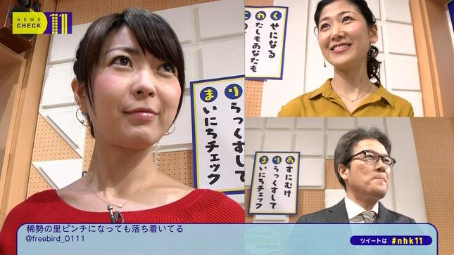桑子真帆 ニュースチェック11 大成安代 5
