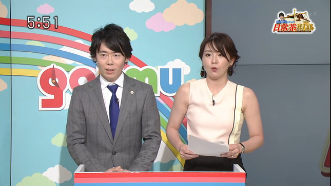 大橋未歩 5時に夢中! 9